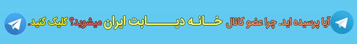 telegram banner